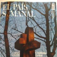 Coleccionismo de Periódico El País: EL PAIS SEMANAL N°2218. Lote 161029210