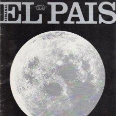 Coleccionismo de Periódico El País: EL PAIS SEMANAL. MEMORIAS DE LA LUNA. Lote 163525990