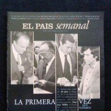 Coleccionismo de Periódico El País: EL PAÍS SEMANAL, Nº 1081 DE 1997. LA PRIMERA VEZ QUE VOTAMOS. Lote 163633278