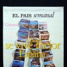 Coleccionismo de Periódico El País: EL PAÍS SEMANAL, Nº 1066 DE 1997. DONDE SE VIVE MEJOR EN ESPAÑA. PERFECTO. Lote 163633294