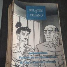 Coleccionismo de Periódico El País: LOTE DE 35 RELATOS DE VERANO DE EL PAÍS - SEMANAL . Lote 166194902