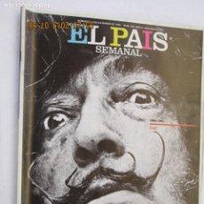 Collectionnisme de Journal El País: EL PAÍS SEMANAL REVISTA Nº 244 DICIEMBRE 1981 - DALI 1904-1981.. Lote 166531666