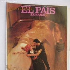 Collectionnisme de Journal El País: EL PAIS SEMANAL REVISTA Nº 242 NOVIEMBRE 1981 - MODA EN EGIPTO. . Lote 166533142