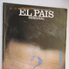 Collectionnisme de Journal El País: EL PAÍS SEMANAL REVISTA Nº 289 OCTUBRE 1982 - LOS LIDERES. . Lote 166536182
