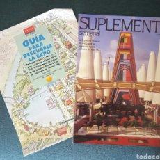 Coleccionismo de Periódico El País: EL PAIS.SUPLEMENTO SEMANAL Y EXTRA GUÍA PARA DESCUBRIR LA EXPO 1992. Lote 168326080