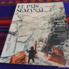 Collectionnisme de Journal El País: EL PAÍS SEMANAL Nº 2226. 26-5-19 ODISEA EN EL ÁRTICO BUENOS AIRES ALFREDO PÉREZ RUBALCABA JULIA SHAW. Lote 169780480