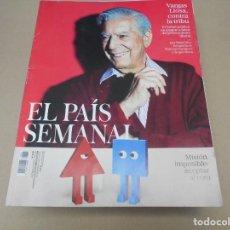 Coleccionismo de Periódico El País: EL PAIS SEMANAL . Lote 171611330