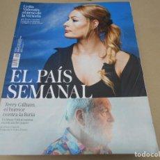 Coleccionismo de Periódico El País: EL PAIS SEMANAL . Lote 171611932