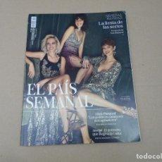 Coleccionismo de Periódico El País: EL PAIS SEMANAL N 2202. Lote 171627294