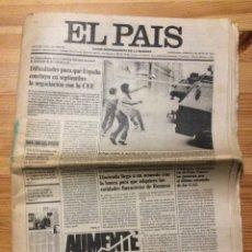 Coleccionismo de Periódico El País: EL PAIS PERIODICO 5 MAYO 1984 RUMASA EUSKADI GAL BARCELONA JUAN LUIS CEBRIAN. Lote 171770662