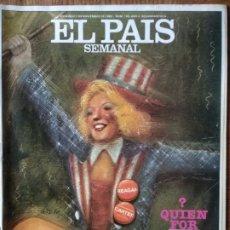 Coleccionismo de Periódico El País: EL PAIS SEMANAL Nº 186 DE 1980- ELECCIONES AMERICANAS- JOAN MIRO- GUERNICA- SANCHEZ DRAGO- CARTELES . Lote 173046823