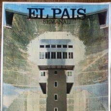 Coleccionismo de Periódico El País: EL PAIS SEMANAL N 179 DE 1980- ENERGIA SOLAR- SOLDADITOS PLOMO- ALBERT BOADELLA- JOAN FUSTER- HOCKEY. Lote 173048747