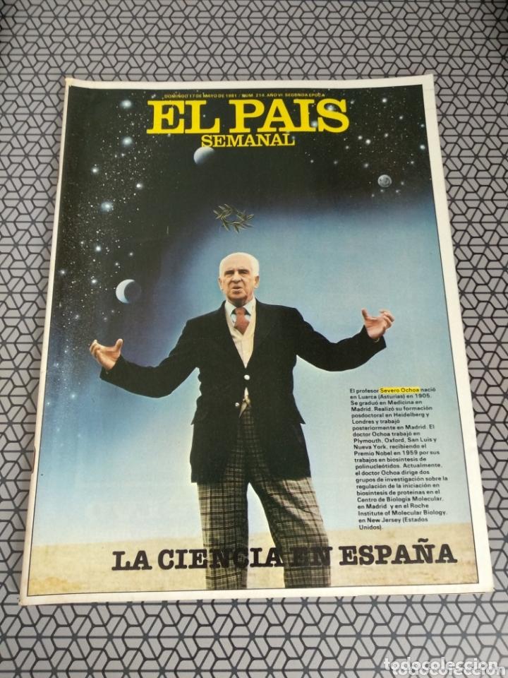 Coleccionismo de Periódico El País: Lote 19 revistas El País Semanal 1981 - Foto 6 - 174029685