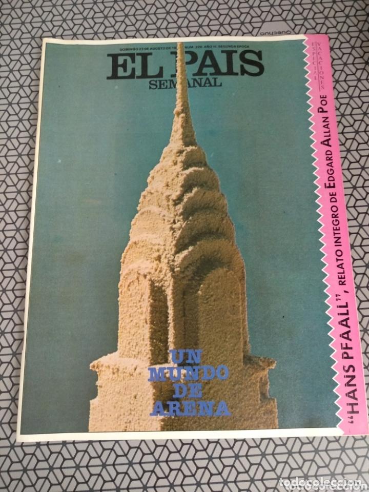 Coleccionismo de Periódico El País: Lote 19 revistas El País Semanal 1981 - Foto 13 - 174029685