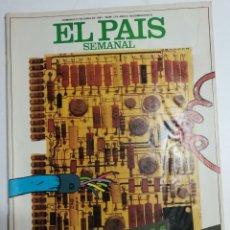 Coleccionismo de Periódico El País: EL PAÍS SEMANAL - NÚMERO 219 - 21 DE JUNIO DE 1981 - EL AMBIENTE ES ELECTRÓNICO. Lote 177810002