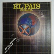 Coleccionismo de Periódico El País: EL PAÍS SEMANAL - NÚMERO 239 - 8 DE NOVIEMBRE DE 1981 - EN EL UMBRAL DE LA OTAN. Lote 177810032
