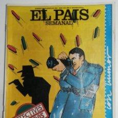 Coleccionismo de Periódico El País: EL PAÍS SEMANAL - NÚMERO 229 - 30 DE AGOSTO DE 1981 - DETECTIVES PRIVADOS. Lote 177810034