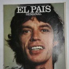 Coleccionismo de Periódico El País: EL PAÍS SEMANAL - NÚMERO 241 - 22 DE NOVIEMBRE DE 1981 - MICK JAGGER / ROLLING STONES. Lote 177810038