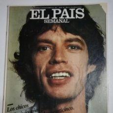 Coleccionismo de Periódico El País: EL PAÍS SEMANAL - NÚMERO 241 - 22 DE NOVIEMBRE DE 1981 - MICK JAGGER / ROLLING STONES.. Lote 177810042