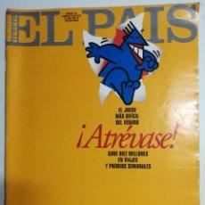 Coleccionismo de Periódico El País: EL PAÍS SEMANAL - NÚMERO 232 - 30 DE JULIO DE 1995 - EL JUEGO MÁS DIFÍCIL DEL VERANO. Lote 177810049
