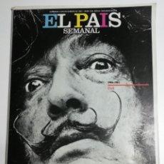 Coleccionismo de Periódico El País: EL PAÍS SEMANAL - NÚMERO 244 - 13 DE DICIEMBRE DE 1981 - 1904 - 1981. SALVADOR DALÍ.. Lote 177810052