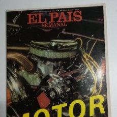 Coleccionismo de Periódico El País: EL PAÍS SEMANAL - NÚMERO 245 - 20 DE DICIEMBRE DE 1981 - ESPECIAL MOTOR.. Lote 177810082