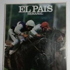 Coleccionismo de Periódico El País: EL PAÍS SEMANAL - NÚMERO 271 - 20 DE JUNIO DE 1982 - CORRE, CORRE, CORRE.. Lote 177810177