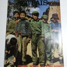 Coleccionismo de Periódico El País: EL PAÍS SEMANAL - NÚMERO 283 - 12 DE SEPTIEMBRE DE 1982 - CHINA MIRA AL AÑO 2000. Lote 177810222
