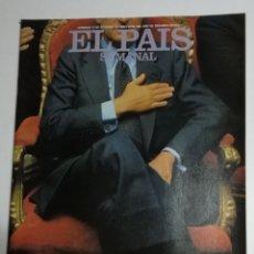 Coleccionismo de Periódico El País: EL PAÍS SEMANAL - NÚMERO 288 - 17 DE OCTUBRE DE 1982 - GRUPOS POLÍTICOS 1982. Lote 177810232