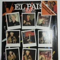 Coleccionismo de Periódico El País: EL PAÍS SEMANAL - NÚMERO 304 - 6 DE FEBRERO DE 1983 - ANDY WARHOL EN ESPAÑA. Lote 177810275