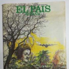 Coleccionismo de Periódico El País: EL PAÍS SEMANAL - NÚMERO 342 - 30 DE OCTUBRE DE 1983 - GABRIEL GARCÍA MÁRQUEZ, RELATO DESPUÉS NOBEL. Lote 177810374