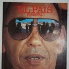 Coleccionismo de Periódico El País: EL PAÍS SEMANAL - NÚMERO 357 - 12 DE FEBRERO DE 1984 - HASSAN II. Lote 177810405