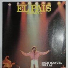 Coleccionismo de Periódico El País: EL PAÍS SEMANAL - NÚMERO 320 - 29 DE MAYO DE 1983 - JOAN MANUEL SERRAT. Lote 177810422