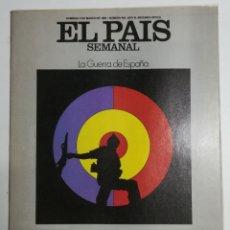 Coleccionismo de Periódico El País: EL PAÍS SEMANAL - NÚMERO 464 - 2 DE MARZO DE 1986 - LA GUERRA DE ESPAÑA: 1936 - 1939. Lote 177810598