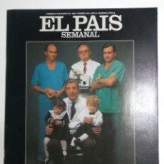 Coleccionismo de Periódico El País: EL PAÍS SEMANAL - NÚMERO 465 - 9 DE MARZO DE 1986 - MÉDICOS MUY ESPECIALES. Lote 177810607