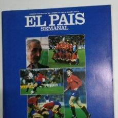 Coleccionismo de Periódico El País: EL PAÍS SEMANAL - NÚMERO 475 - 18 DE MAYO DE 1986 - MÉXICO 86. MUNDIAL 1986. Lote 177810620