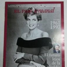 Coleccionismo de Periódico El País: EL PAÍS SEMANAL - NÚMERO 1094 - 14 DE NOVIEMBRE DE 1997 - LADY DIANA, 1961 - 1997. PASQUAL MARAGALL,. Lote 177810757