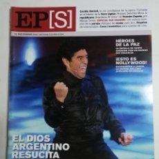 Coleccionismo de Periódico El País: EL PAÍS SEMANAL - NÚMERO 1533 - 12 DE FEBRERO DE 2006 - UN PAÍS RENDIDO AL NUEVO MARADONA. Lote 177811277