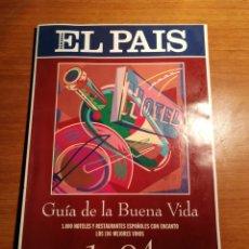 Coleccionismo de Periódico El País: EL PAIS SEMANAL 1994. Lote 178077742