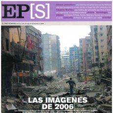 Coleccionismo de Periódico El País: LAS IMAGENES 2006. Lote 178275937