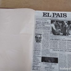 Coleccionismo de Periódico El País: LOTE DE 32 PERIÓDICOS EL PAÍS, 1983, AÑO 1 ENCUADERNADO, NÚMEROS DEL 1 AL 31 . Lote 178649112
