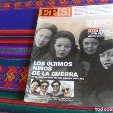 Coleccionismo de Periódico El País: EL PAÍS SEMANAL Nº 1304. 23-9-01. NIÑOS DE LA GUERRA GERALDINE CHAPLIN CAROLINA HERRERA ORSON WELLES. Lote 178745741