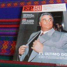 Coleccionismo de Periódico El País: EL PAÍS SEMANAL 1314. 2-12-01. MAFIA NUEVA YORK EL ÚLTIMO DON JOHN GOTTI THE CORRS AL SALIR DE CLASE. Lote 178746193