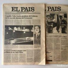 Coleccionismo de Periódico El País: LOTE 2 PERIÓDICOS EL PAÍS - TRAS EL GOLPE DE ESTADO 23F TEJERO ESPAÑA - 26 FEB Y 1 DE MAR 1981. Lote 178827068