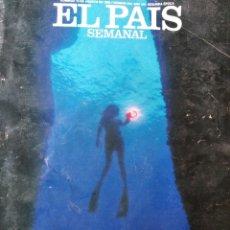 Coleccionismo de Periódico El País: EL PAIS SEMANAL N 644 DE 1989- PLANETA AZUL CANARIAS- MIGUEL DURAN- MONTALBAN JAVIER MARIAS- SAVATER. Lote 179160868