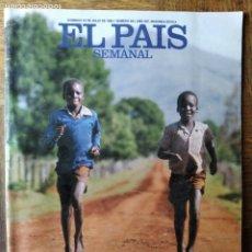 Coleccionismo de Periódico El País: EL PAIS SEMANAL Nº 641 DE 1989- KENIA- THE BANGLES- FOSFORITO- ROALD DAHL- SIPAN- MARUJA TORRES.... Lote 179163973