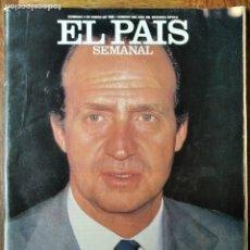 Coleccionismo de Periódico El País: EL PAIS SEMANAL Nº 560 DE 1988- JUAN CARLOS BORBON- TONY LEBLANC- EL LICEO- ALMUDENA GUZMAN- COMICS.. Lote 179165835