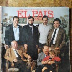 Coleccionismo de Periódico El País: EL PAIS SEMANAL Nº 581 DE 1988- LOS CATALANES- STING- JAVIER GURRUCHAGA- ORMUZ- PRINCIPE DE VIANA.... Lote 179169855