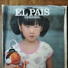 Coleccionismo de Periódico El País: EL PAIS SEMANAL Nº 597 DE 1988- SEUL JUEGOS OLIMPICOS- RAMONCIN- LISBOA- SUSAN SONTAG- ANTHONY QUINN. Lote 179170565