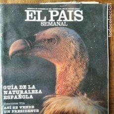 Coleccionismo de Periódico El País: EL PAIS SEMANAL Nº 604 D 1988- EXTREMADURA- JORGE SEMPRUN- SIMPLY RED- ROALD DAHL- ALVAR AALTO- BUSH. Lote 179173670
